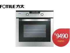 Fotile/方太 KQD50F-01嵌入式电烤箱 琴键按钮