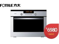 Fotile/方太 SCD26-01 嵌入式智能电蒸箱