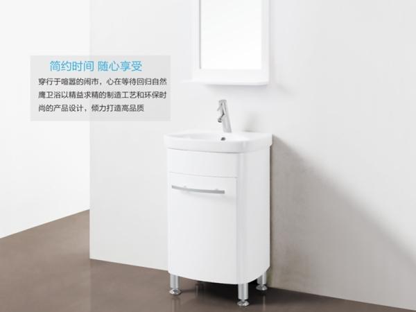 鹰BF-1050浴室柜