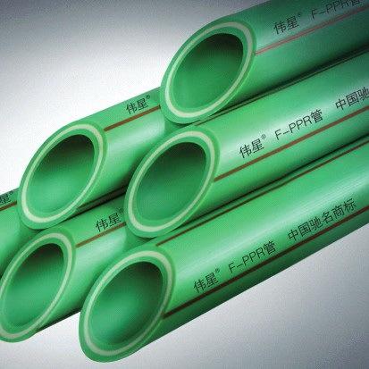 伟星PPRS3.2(PN2.0)热水管