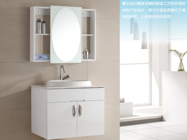 鹰卫浴 BF-1581浴室柜