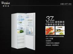 美国惠而浦意大利原装进口ART454嵌入式冰箱