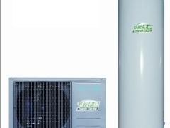美的空气能热水机150L,一份电量,四倍热水享受