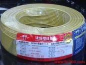 津成ZR2.5 电线