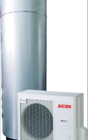 埃克森空气能中央热水器