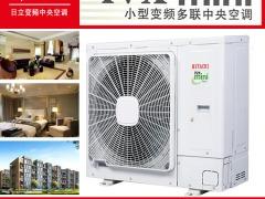 日立变频中央空调IVX mini系列室外机3P 最大1拖5