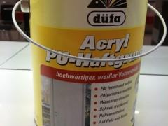 德国都芳超净水性木器PU色漆底漆