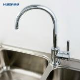 惠达卫浴HDA1302XH 全铜 可旋转 厨房龙头 特价款