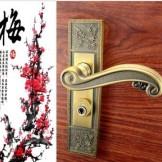 顶固/梅兰竹菊中式古典执手房门锁