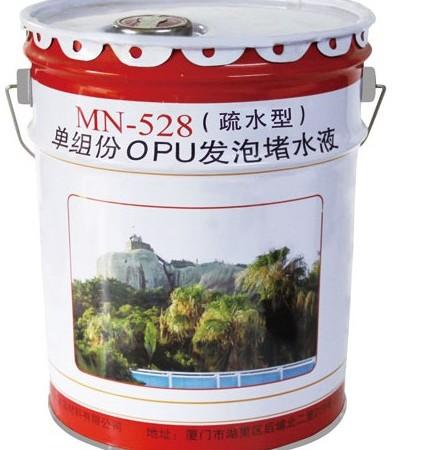 美耐施MN-K528有机防水
