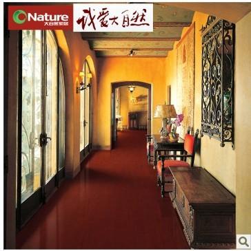 大自然H173 纯实木地板