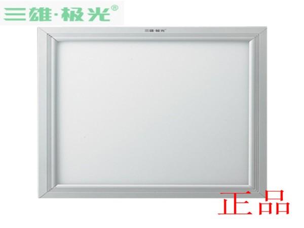 三雄极光厨卫灯/晶照PAK563010/8W/10W嵌入式