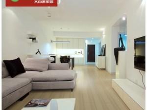 大自然 倩影白柚DSQ00强化复合木地板