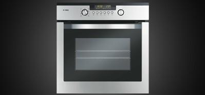 方太嵌入式电烤箱KQD50F-01
