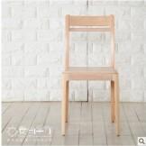皇朝家私QK01R002白色现代简约实木餐桌靠背椅