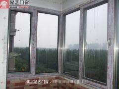 蓝卡62断桥铝门窗 封阳台隔音效果好