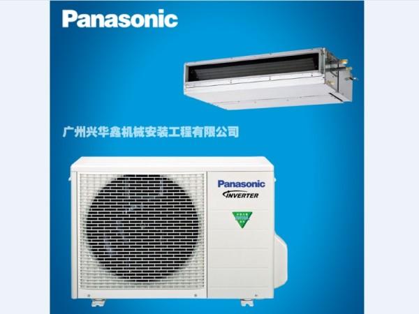 Panasonic/松下CS-E9D0A02 1匹变频风管机