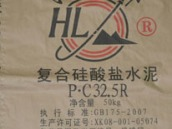 海螺牌水泥 海螺pc32.5r水泥