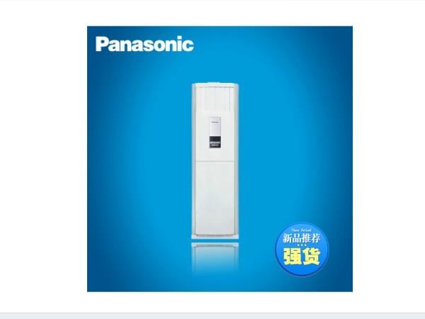 松下空调(panasonic) 2匹柜机 A18FC1
