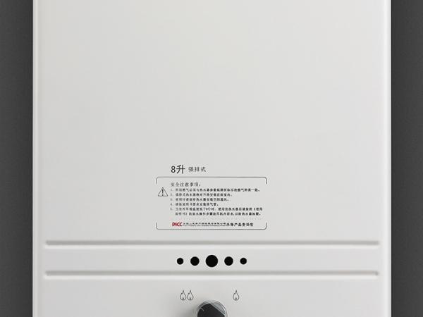 8升原装正品华帝强排式燃气热水器JSQ16- Q8B3