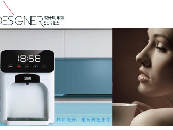 3M 智炫冷/温热型管线饮水机