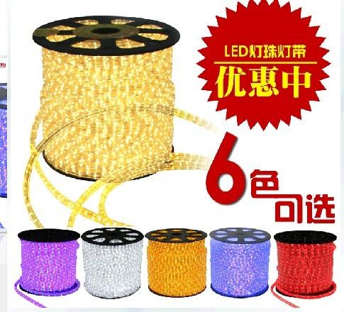 欧曼LED灯带扁三线灯带 每米60、72珠
