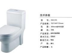 惠达HDC191座便器