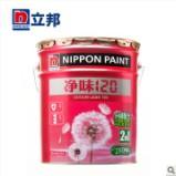 立邦漆 乳胶漆净味120二合一 2合1内墙漆墙面漆18L图片