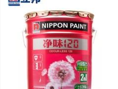 立邦漆 乳胶漆净味120二合一 2合1内墙漆墙面漆18L