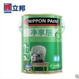 立邦漆 净享居竹炭易洁5L内墙乳胶漆 油漆/涂料