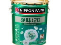 立邦漆 净味120五合一5合1乳胶漆 墙面漆 15L彩色
