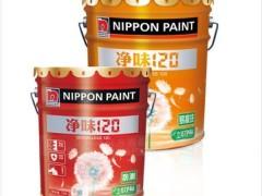 立邦乳胶漆净味120防潮易擦洗三合一内墙漆墙面漆