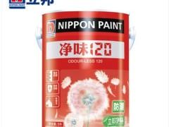 立邦 净味120防潮/易擦洗三合一白色内墙面漆乳胶漆5L