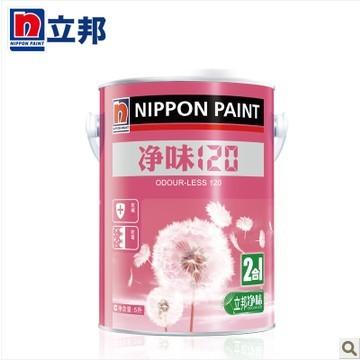 立邦净味120二合一2合1 内墙乳胶漆面漆5L