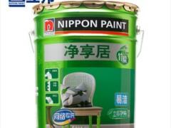 立邦净享居竹炭易洁内墙乳胶漆 墙面漆 18L 彩色