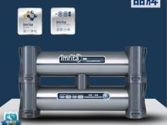 德国爱玛特 厨房双核直饮净水器AMT-03 专利技术 过滤