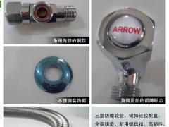 箭牌卫浴ARROW浴室卫生间洁具五金纯铜镀铬角阀AS02