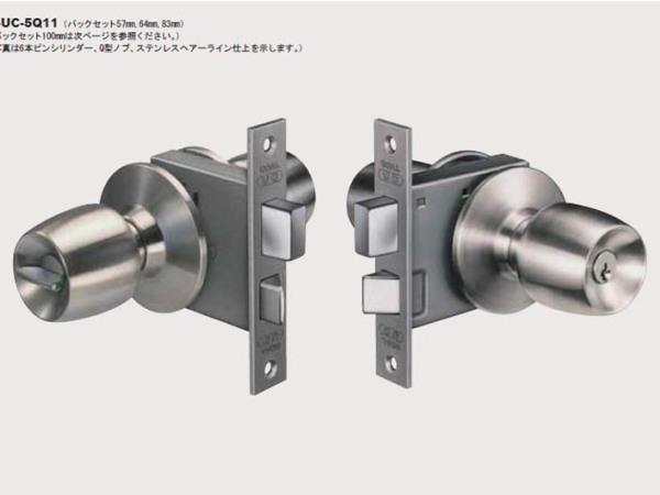 高尔GOAL门锁 UC-5Q11S 球型锁