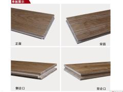 安信地板 橡木(栎木) 全实木地板