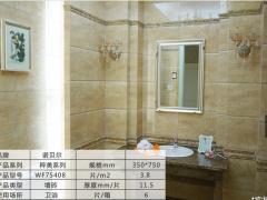诺贝尔磁砖瓷砖釉面墙砖 卫生间粹美系列 WF75408