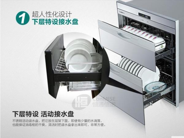 康宝消毒柜 嵌入式消毒柜ZTP108E-5T001