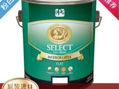 PPG大师漆臻选内墙乳胶漆面漆 粉白 原装进口/超纯净无添加