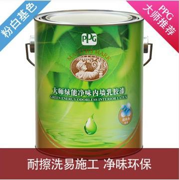 PPG大师漆绿能净味内墙面漆 超强遮盖/耐擦洗易施工/超纯净