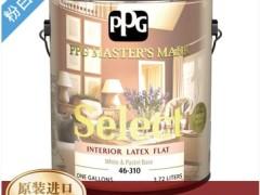 PPG大师漆精选内墙乳胶漆 1GAL 净味环保/原装进口