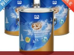PPG大师漆绿能醛苯全净内墙乳胶漆套装 分解甲醛甲苯/超环保