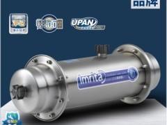 德国爱玛特 厨房净水器 家用直饮净水机过滤器杀菌AMT-01