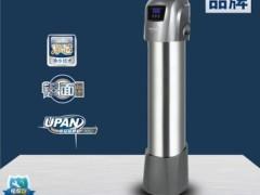 德国爱玛特智能中央净水机IMT-A7 别墅全屋直饮净水器