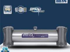 爱玛特IMT-A2直饮水机