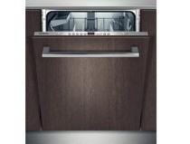 西门子洗碗机SN65M031TI 德国进口图片