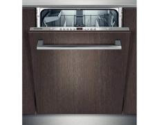 西门子洗碗机SN65M031TI 德国进口